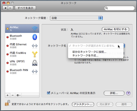 macosx105-01.png