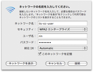 macosx105-02.png