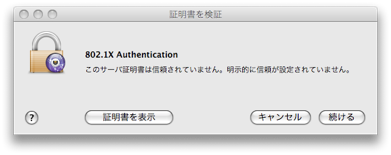 macosx105-03.png