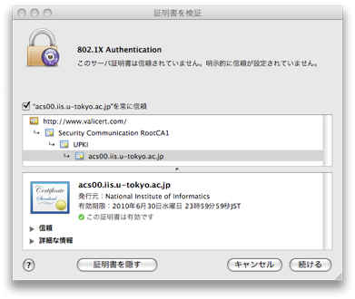 macosx105-04.png