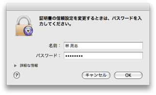 macosx105-05.png