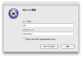 macosx105-07.png