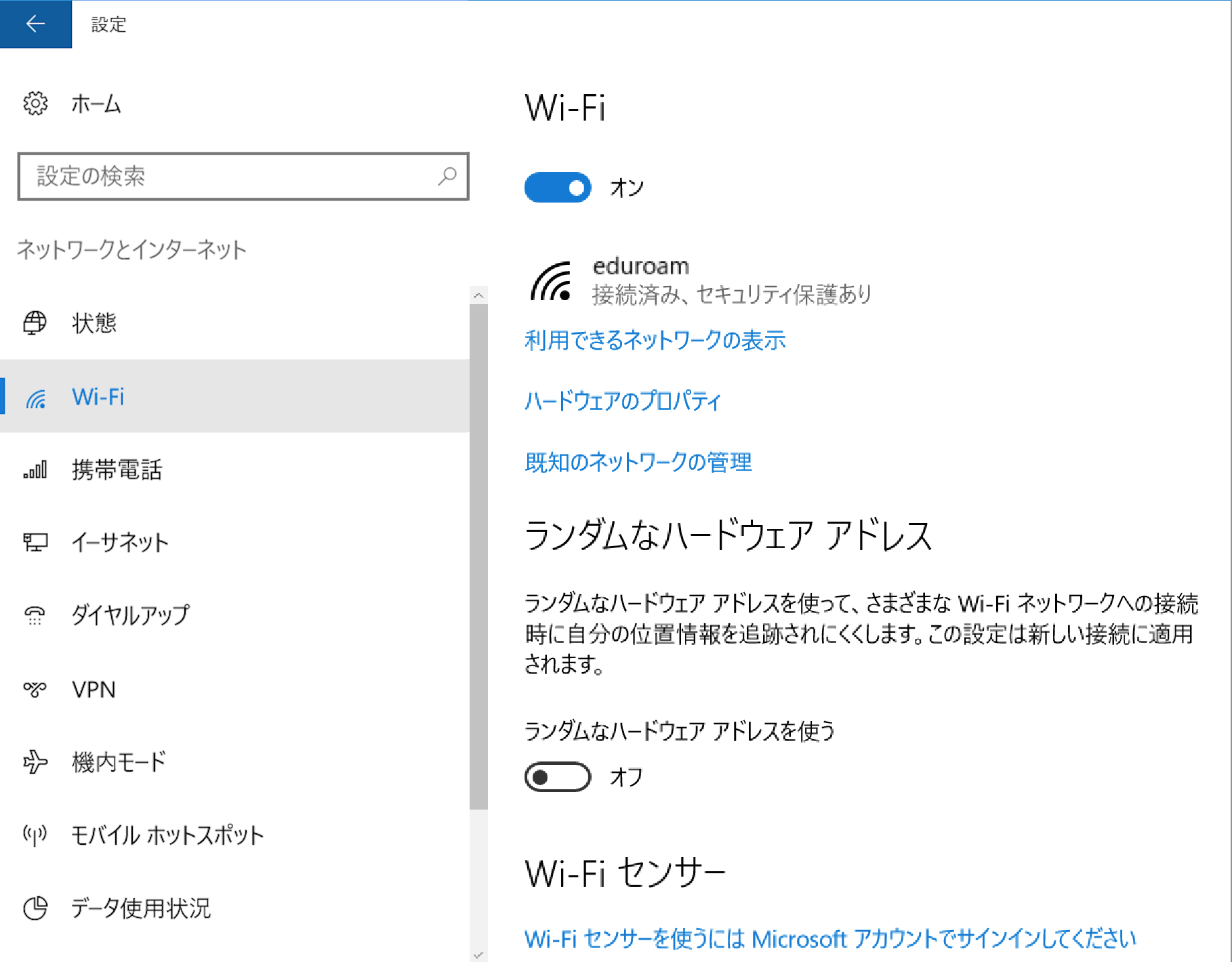 wifi-win10-au.png