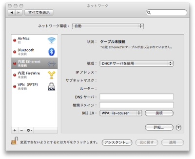 macosx105-addr-01.png