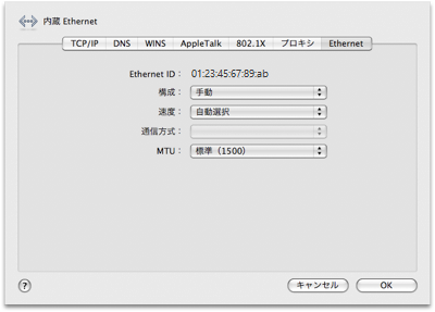 macosx105-addr-02.png