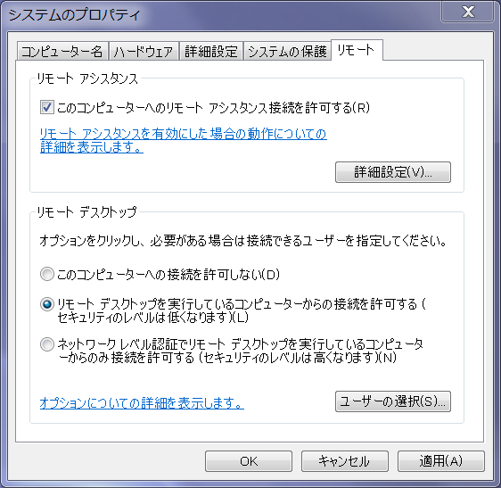 rdp-on-win7.png