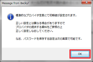 Becky!-03.png