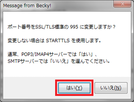 Becky!-04.png
