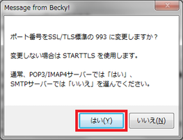 Becky!-06.png