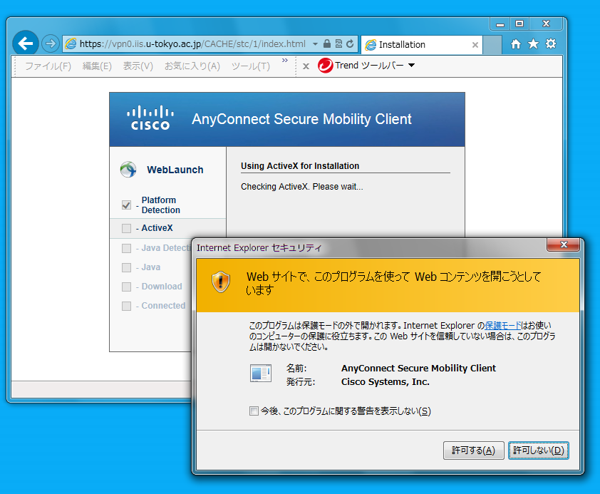 cisco anyconnect secure mobility client download free windows 10