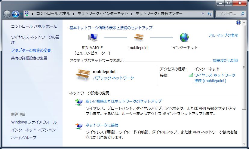 https://www-cc.iis.u-tokyo.ac.jp/doc/vpn/l2tp-win7-07.png