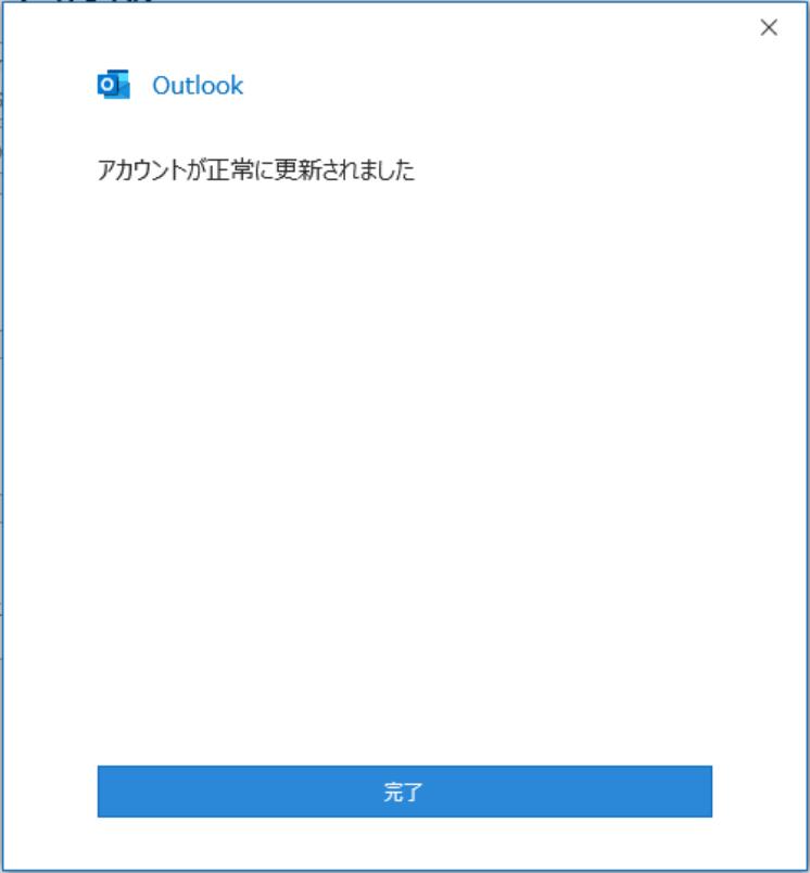 ol365-34.png