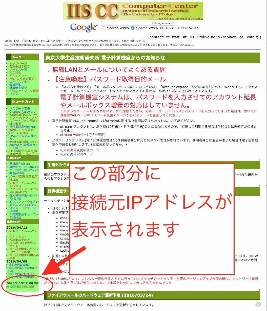 check-ip-1.jpg