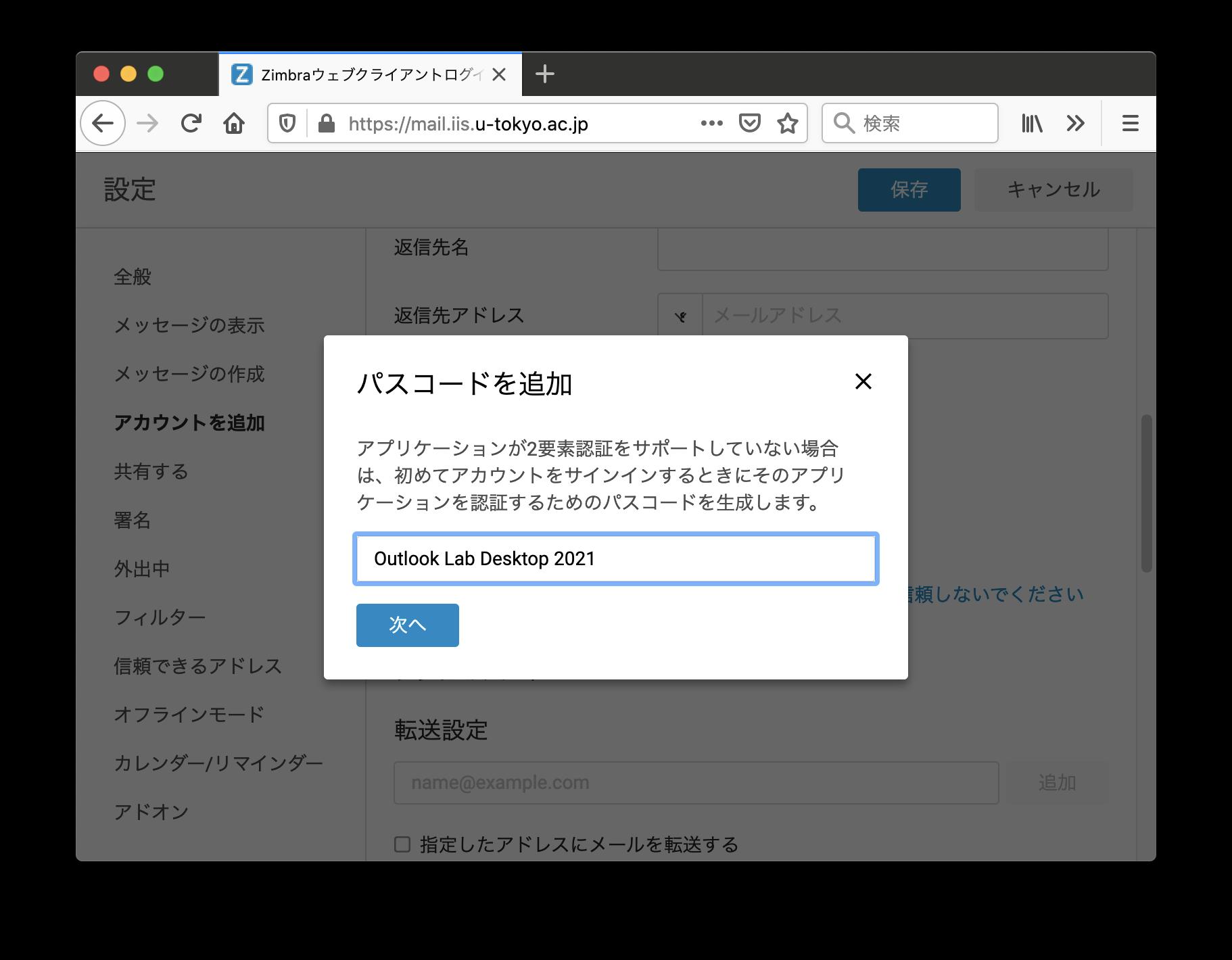 AppCode-02_2021.png