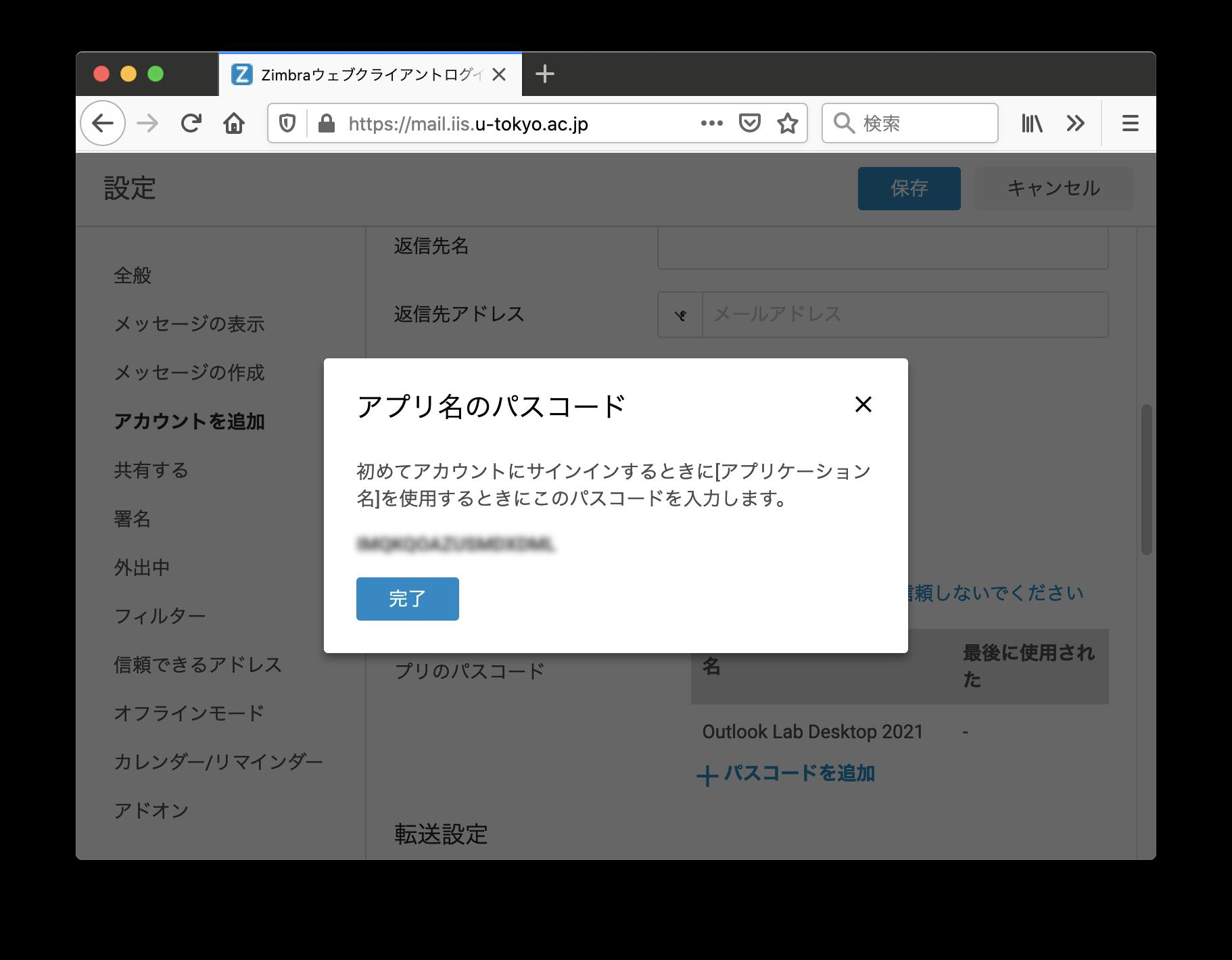 AppCode-03_2021.png