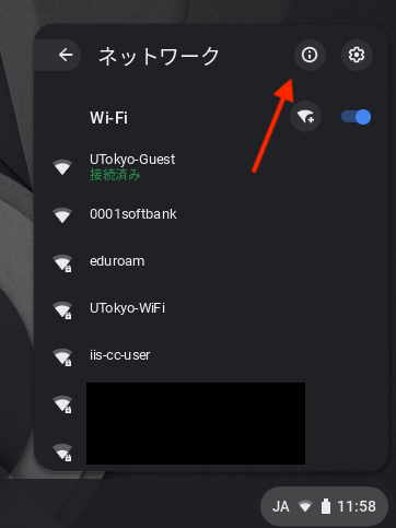 ChromeOS-wifi-mac-step3-2.png