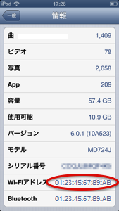 ios6_macaddr.png