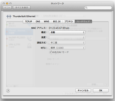 macosx109-addr02.png