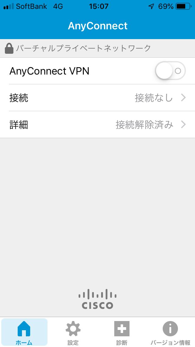 sslvpn-iOS12_5-initial.png