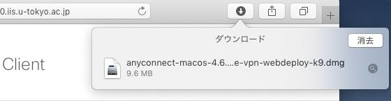 sslvpn-mojave_3-installer.png