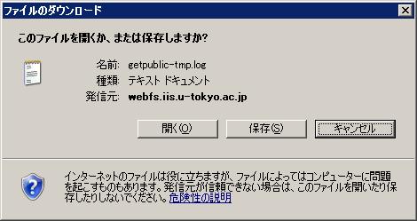 log-download2.PNG