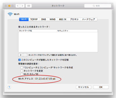 macosx1010-addr-01.png